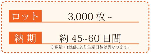 towel05 600pxl