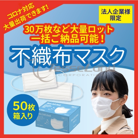 Banner_item_design450